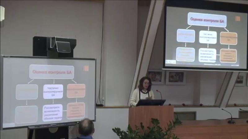 Профилактика и лечение бронхиальной астмы Профессор главный пульмонолог НСО Куделя Л М