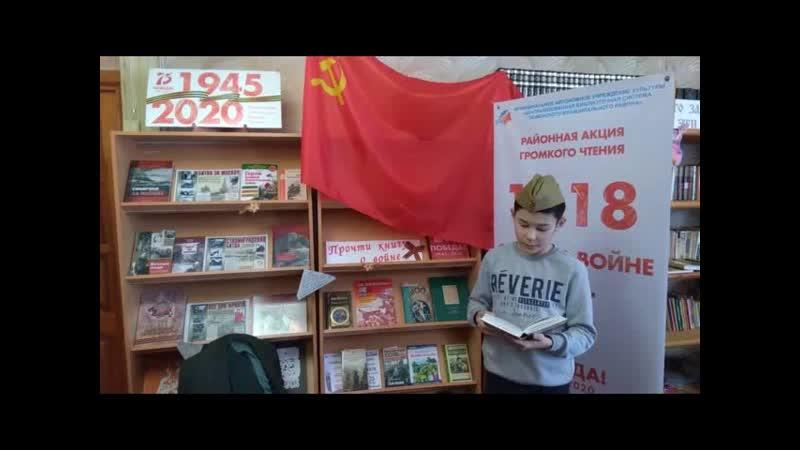 15 Андреевская библиотека А Твардовский Отрывок из помы Василий Теркин Саитов Салават