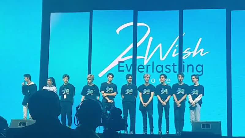 2019 11 24 The2wishEverlastingLoveinBkk Нью Гонг парни на сцене