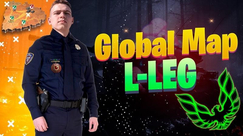 Buller | L-LEG | Глобальная карта