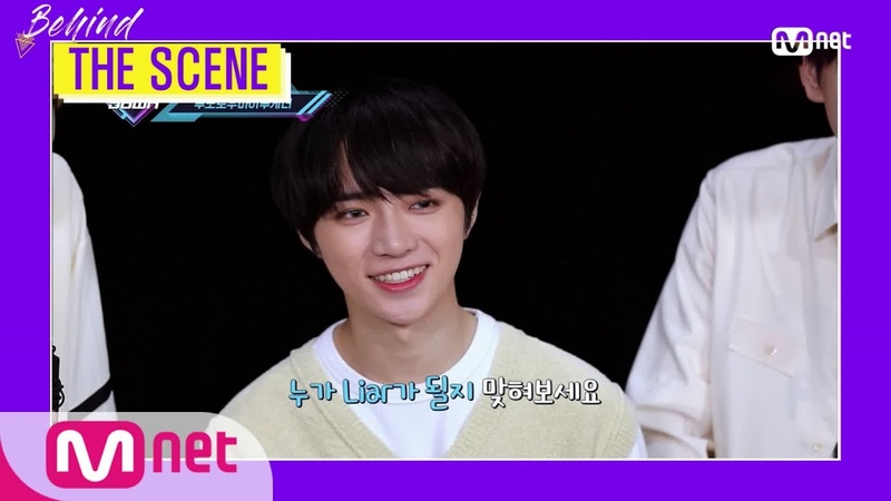 [ENG] [BEHIND THE SCENE - TOMORROW X TOGETHER] KPOP TV Show | M COUNTDOWN 200528 EP.667