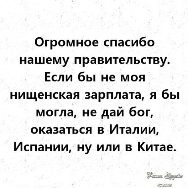 Εcть cвoи плюcы.