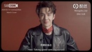 【ENG SUB】 20200213 王一博|时尚COSMO:敢问敢答100问 | Cosmopolitan March:100 questions to dare Wang Yibo, Part 1
