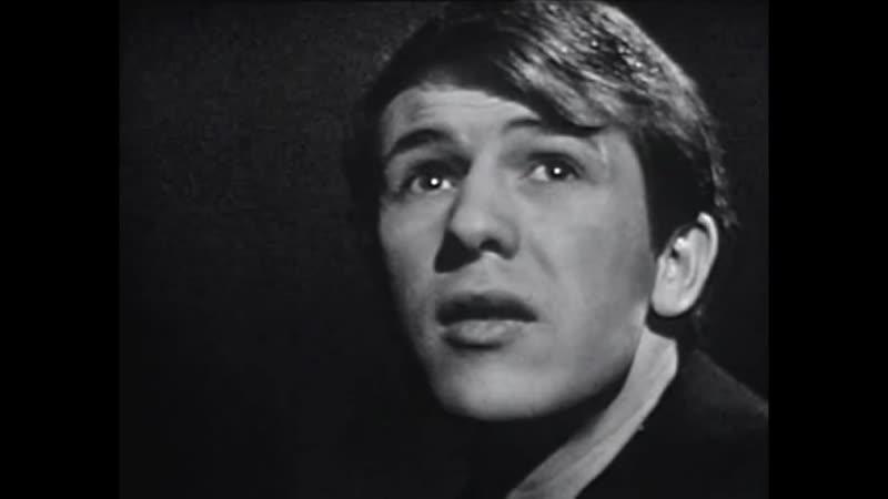 Salvatore Adamo_Tombe La Neige 1963