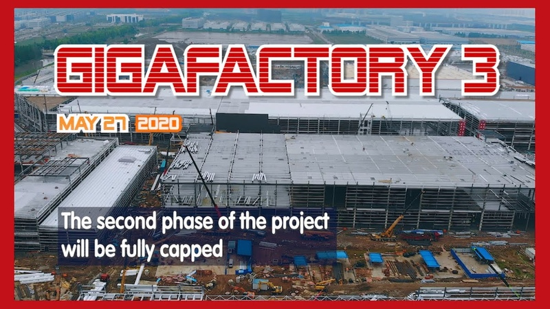 The second phase of the project will be fully capped Tesla's Gigafactory 3 特斯拉上海超级工厂 4K