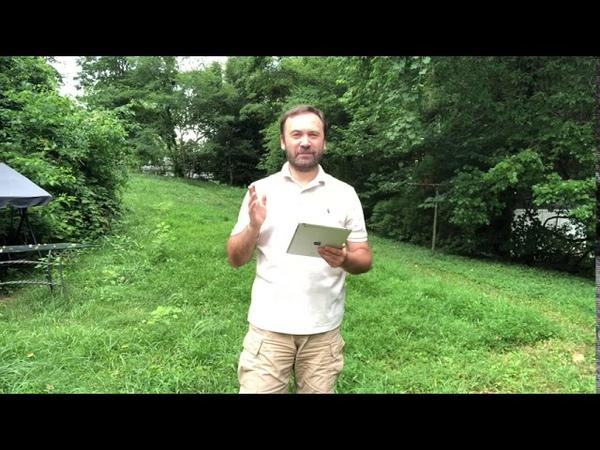 Десять книг Зелёные человечки Кристофера Бакли Little Green Men Christopher Buckley