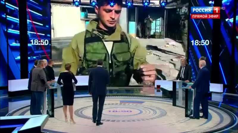 Последний командир Донбасса - The last commander of Donbass