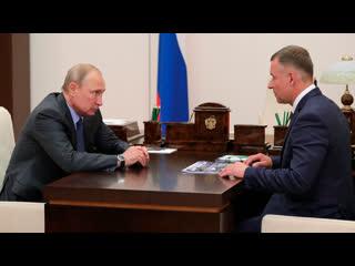 Совещание Владимира Путина по паводкам и природным пожарам в регионах