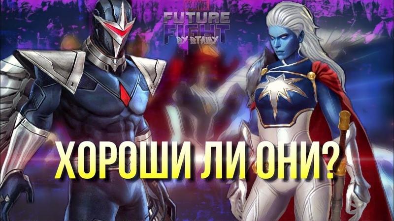 ФИЛА ВЕЛЛ И ТЕМНЫЙ ЯСТРЕБ ❓ ПЕРВОЕ ВПЕЧАТЛЕНИЕ Marvel Future Fight