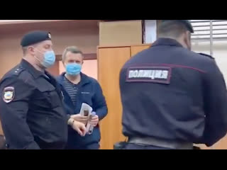 Басманный суд арестовал бывшего замруководителя ФСИН до 25 января