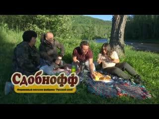 За свежей вкусной выпечкой  в Сдобнофф!