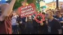 СУПЕР СРОЧНО! Попытка сорвать митинг в поддержку Фургала почти удалась!
