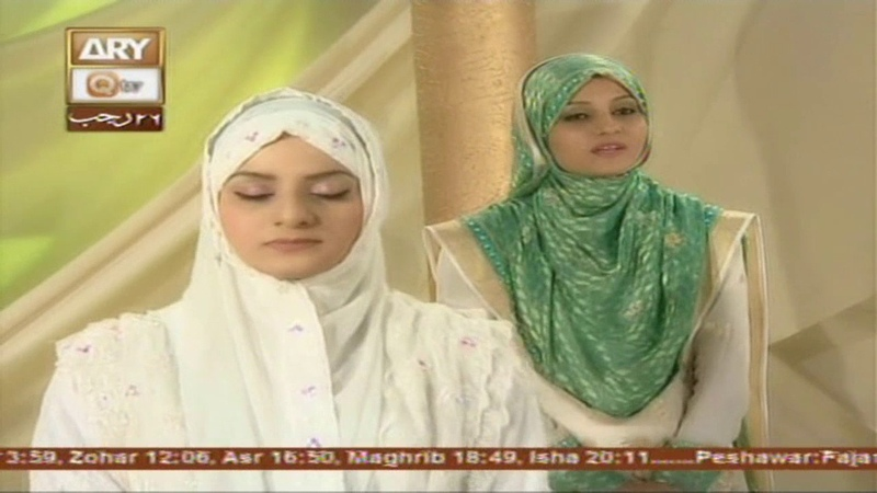 Sahibe Taj Woh Shahe Meraj Woh | Naat e Rasool S.A.W.W | Hooria Faheem | ARY Qtv