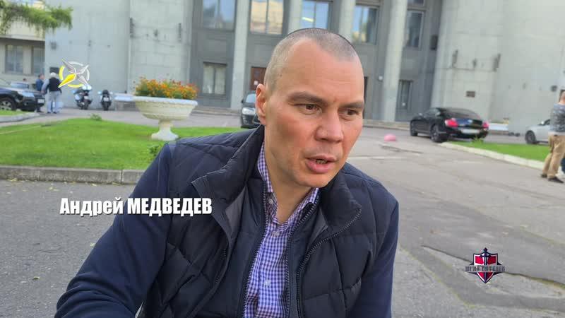 Андрей Медведев Донбасс щитом прикрывает Россию