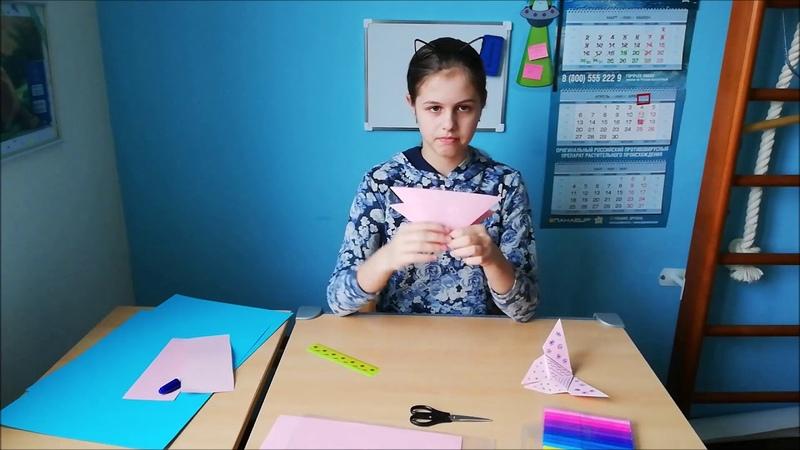 Бабачки оригами