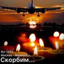 Галустян Михаил | Москва | 36