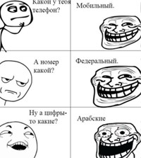 Шаров Кирилл