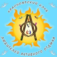 Логотип Красноярский клуб Любителей Активного Отдыха