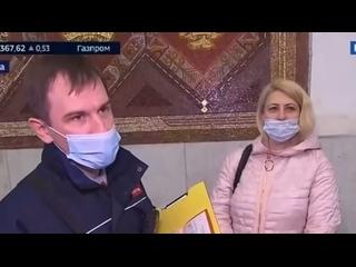 😷 В московском метро начнут выписывать штрафы за т...
