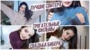 Каспарянц Карина   Москва   12