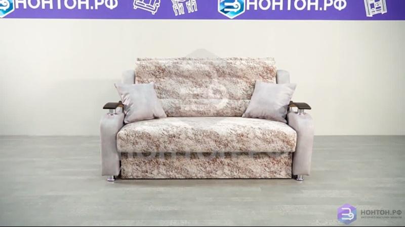 Обзор дивана Версаль практичная ткань и простой механизм