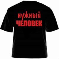 Фотография Deluxe Avto ВКонтакте