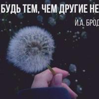 Фотография Алинки Веремеевой