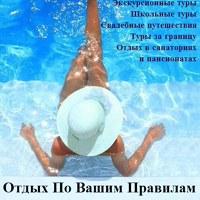 Таня Александрова