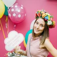 Фотография Ирины Залевской ВКонтакте