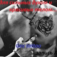 Фотография Gev Kirakosyan