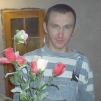 Юдин Саша