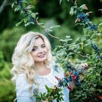 Фотография Юлии Филоненко