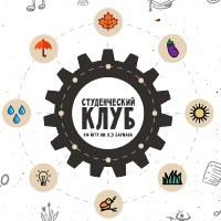 Логотип КФ МГТУ Творчество, Искусство, Культура
