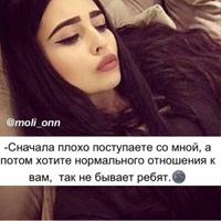 Айтиев Абдураим