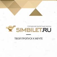 Логотип Концертные кассы / Ульяновск / CИМБИЛЕТ