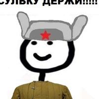 Фото профиля Ильи Муромцева