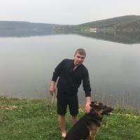 Фотография профиля Мішы Білия ВКонтакте