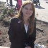 Екатерина Симонян