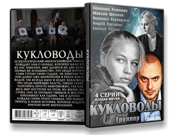 В день рождения Константина Юшкевича.