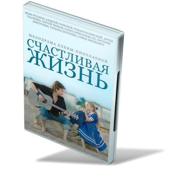 В день рождения Сергея Чиркова.