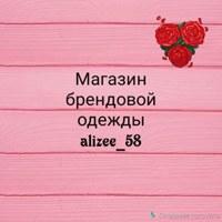 Фото Людмилы Батеряковой ВКонтакте
