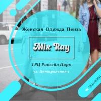 Mix Ray