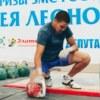 Павел Покоев