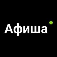 Логотип Афиша.Онлайн - Москва
