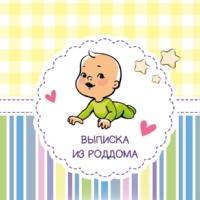 Фотография профиля Счастливые Моменты ВКонтакте