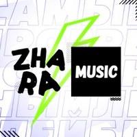 Логотип ZHARA MUSIC