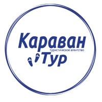 Фото Каравана Тура ВКонтакте