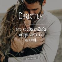 Фотография профиля Айданы Назирбековой ВКонтакте