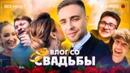 Крид Егор   Москва   21