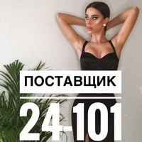 Файзулло Ширинов